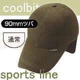 【クールビット CBSPCP82 カラーKHK カーキ】sports lineシリーズ 通常フラップキャップ 熱中症対策に!!