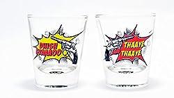 Dhiskyau Shot glasses (set of 2)