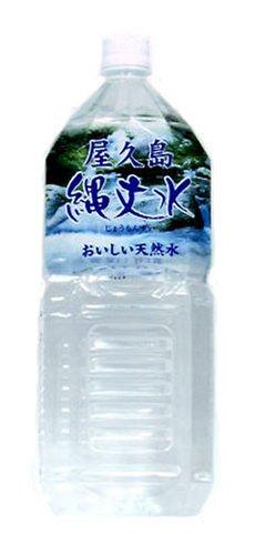 (お徳用ボックス) 屋久島 縄文水 2L×6本