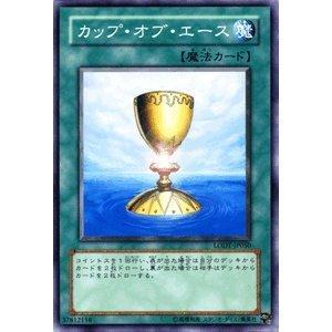 *3 pezzi *Yu-Gi-Oh! Tazza di [] Ace LODT-JP050 N-Luce di distruzione