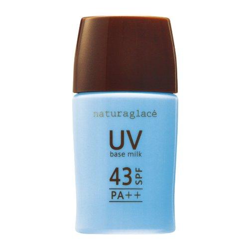 ナチュラグラッセ UVベースミルク(SPF43 PA++)