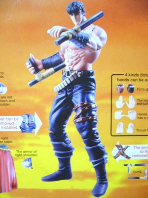 XEBEC 北斗の拳 バイオレンスアクションフィギュア ケンシロウ・デラックス 赤マント&胸に十字傷バージョン