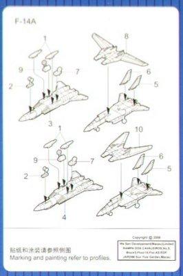 Trumpeter 3424 - Grumman F-14 A Tomcat