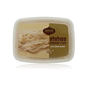 Israeli Curly Halva from Achva (250gr)