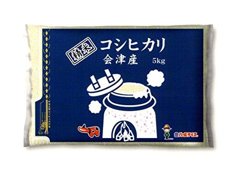 【Amazon.co.jp限定】【精米】会津産 白米 コシヒカリ 5kg 平成27年産 -