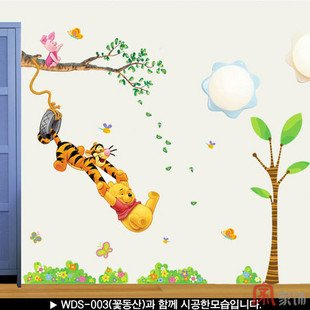 Home Decor Mural Art Wall Paper Stickers---Pooh&Game DWDS-001