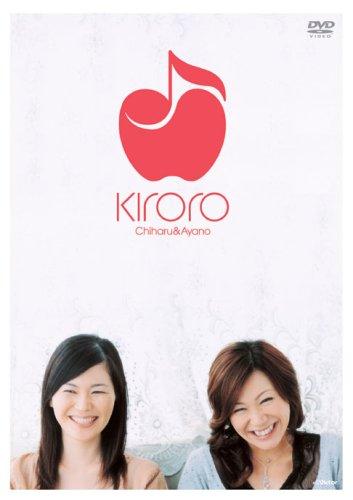 「すばらしき日々」~Kiroro Clips & Live~ [DVD]