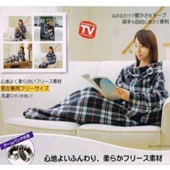 ナカトミ Cozy Blanket(チェック)着る毛布 KCB-04A