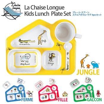 La Chaise Longue(ラシェーズロング) キッズランチプレートセット BOX入り