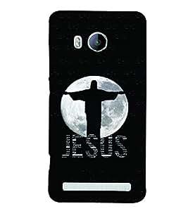 PrintVisa Religious & Spiritual Jesus 3D Hard Polycarbonate Designer Back Case Cover for VivoXshot