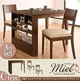 IKEA・ニトリ好きに。収納シェルフラック付 エクステンションテーブルベンチダイニングシリーズ【Miel】ミエル/3点セット(Cタイプ) | カフェブラウン