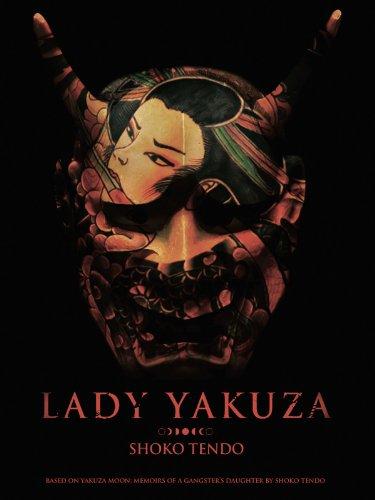 Amazon.com: Lady Yakuza (English Subtitled): Sumiko Fuji, Masako Araki