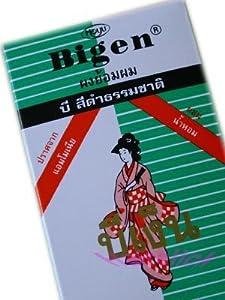 Bigen Permanent Powder Hair Colour / Hair Dye -Natural Black (B) Free ammonia