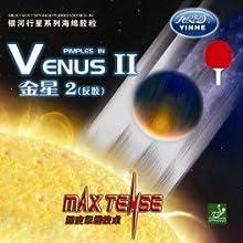 GalaxyMilkyway Venus II Table Tennis Rubber