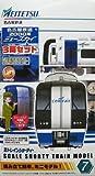 Bトレインショーティー名古屋鉄道2000系ミュースカイ3両セット 7
