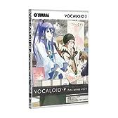 VOCALOID3 ボカロPデータシリーズ Vol.4