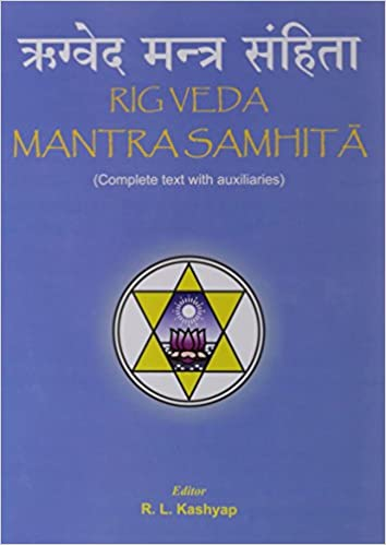 Where to find a free ebook/website to download RIG VEDA translated by Wendy Doniger?