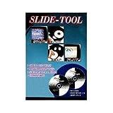 Swap Magic 2.0 + Slide Tool (Playstation 2)