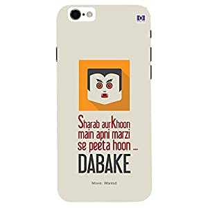 Dabake - Mobile Back Case Cover For Apple Iphone 7