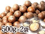 【お徳用 1KG】 マカダミア 殻付き 「ジャンボナッツ」 500g×2袋