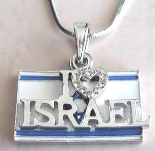 I Love Israel Flag Necklace Pendant Silver Heart Stones Judaica Hebrew Souvenir