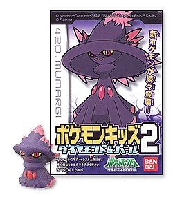 Pokemon Kids Diamond & Pearl Series 2 Candy Mini Figure:420 Mismagius--(Japanese Import) ***Free Domestic Standard Shipping For This Item!***