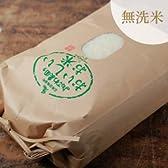 無洗米 ゆめぴりか 平成27年度産 北海道米 (5kg)