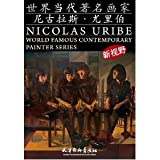 Nicolas Uribe: World Famous Contemporary Painter Series-New View (Chinese Edition)
