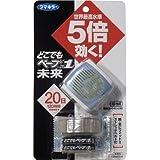 超・携帯 蚊取り! 従来の5倍の効き目!どこでもベープNo.1 未来セット メタリックブルー
