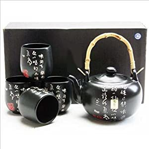 Black Porcelain Tea Set Calligraphy 27oz #x2935B by JapanBargain
