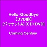 Hello-Goodbye【DVD盤】(ジャケットA)