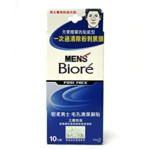 Biore Men Nose Strips - Deep Cleansing Pore - 10 pcs.