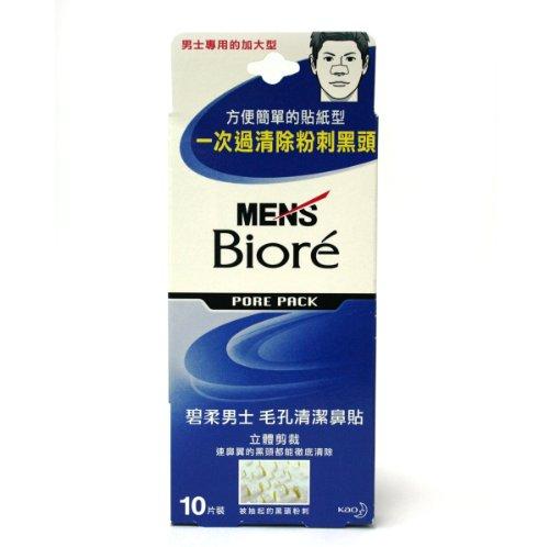 biore-men-nose-strips-deep-cleansing-pore-biore-strips-10-pcs