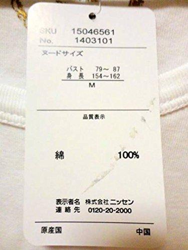 nissen ニッセン 白 ホワイト 新品 タグ付き 無地 シンプル インナー 長袖 シャツ カットソー