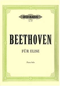 EDITION PETERS BEETHOVEN LUDWIG VAN - BAGATELLE 'FÃœR ELISE' WOO 59 - PIANO Classical sheets Piano from EDITION PETERS