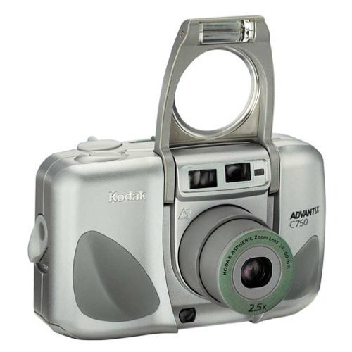 Best Review Of Kodak Advantix C750 APS Date Camera