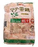 マテ茶鶏 モモ肉 ブロック 2kg 冷凍 業務用