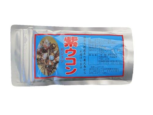 屋久島紫ウコン100% 粉末 100g