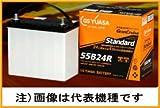 GS YUASA [GST-40B19L] バッテリー GLAN CRUISE グランクルーズ スタンダード