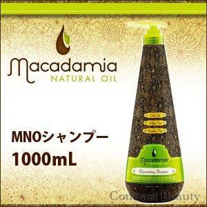 マカダミア ナチュラルオイル 1000ml