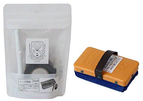 日本理化学工業 テープ黒板 30mm 黒&黒板ふきSセット 【簡易チョーク入り】