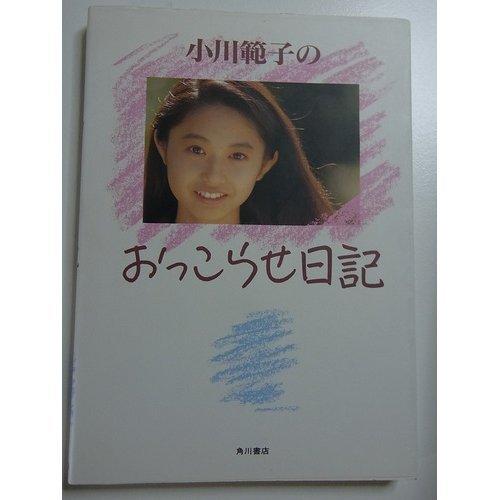 小川範子の画像 p1_31