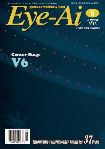 Eye-Ai [Japan] August 2013 (single issue) [magazine]