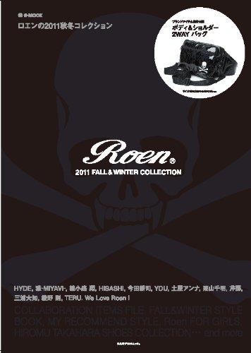 Roen 2011 FALL & WINTER COLLECTION (e-MOOK)