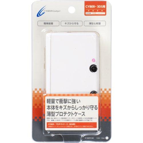 CYBER・プロテクトケース(3DS用) クリア