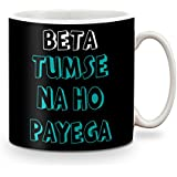 Be Awara Beta Tumse Na Ho Payega Ceramic Coffee Mug, 325 Ml