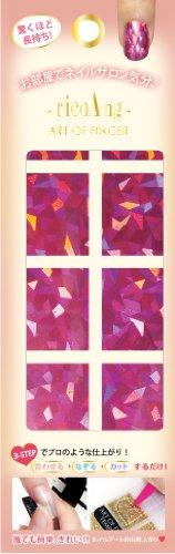 ウィング・ビート rikoAng ART OF FINGER AOF Rー005