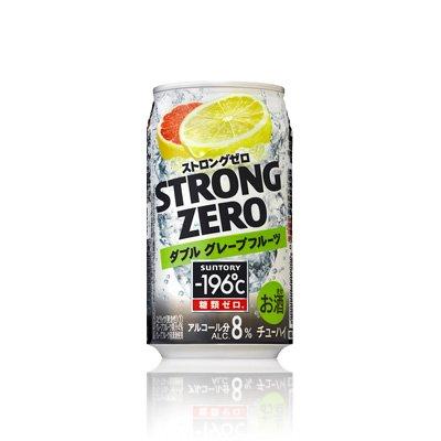 -196℃ストロングゼロ ダブルグレープフルーツ 350ml × 24缶