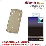 Xperia acro専用ハードコートケース/ゴールド