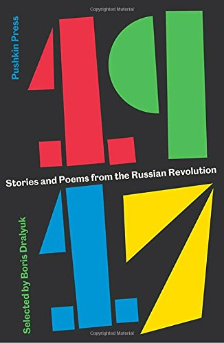 1917: Stories and Poems from the Russian Revolution (Pushkin Collection)